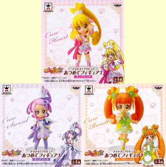 I can't wait! Gathering the cure 1 Figure 3 set