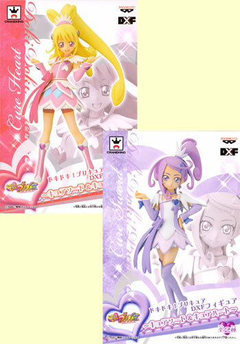 A throb! All two kinds of suite precure DXF figure skating - cure SORD & cure heart ... sets