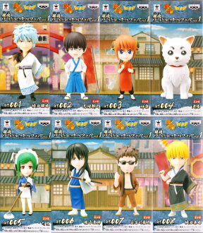 All eight kinds of silver soul world collector bulldog figure skating vol.1 sets