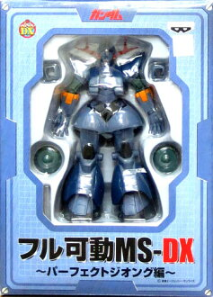 Mobile Suit Gundam fully movable MS-DX - パーフェクトジオング ...