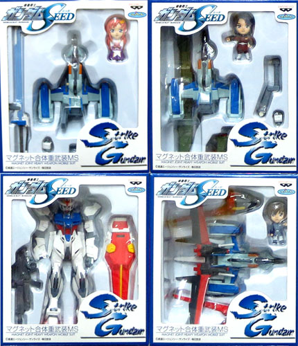 All four kinds of Mobile Suit Gundam SEED magnet 合体重武装 MS sets