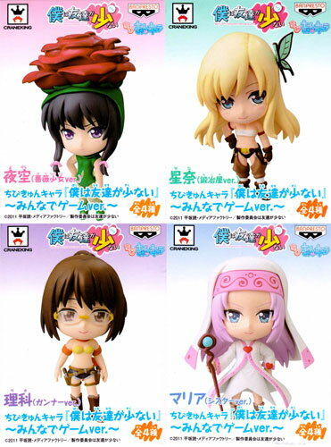 "Chibi when Kyun's character ""my little friend""-everyone at the game ver.-set of 4"