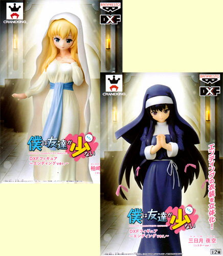 ! Bargain SALE! BOKU WA Tomodachi DXF figure-ending ver.-set of 2