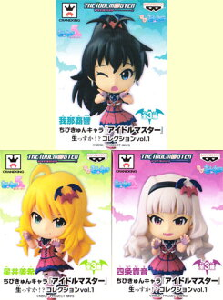 "Is ちびきゅん character ""idol master"" raw? ? All three kinds of collection vol.1 sets"