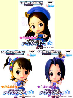 "All three kinds of ちびきゅん character ""idol master"" sets"