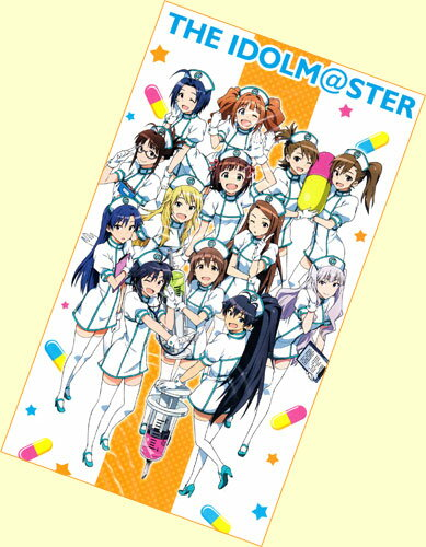 THE iDOLM @STER-Idol Master - Deluxe multimedia cross-3
