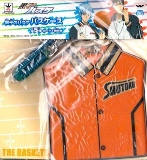 Kuroko's basketball case