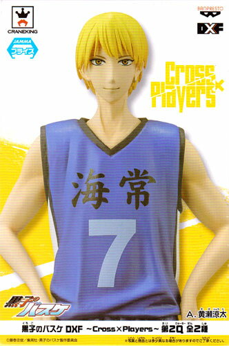 Kuroko basketball DXF-Cross×Players-2Q