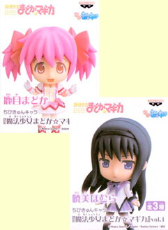 "!I sort two kinds of special price SALE! ちびきゅん character ""magic girl window or ☆ マギカ"" vol.1 & a and set it"