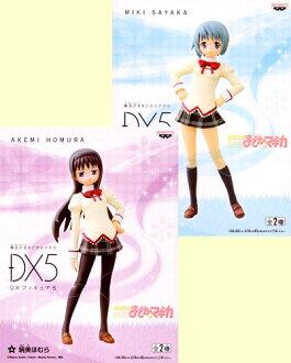 Puella Magi Madoka ☆ Magica DX Figure 5 set of 2