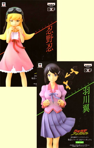 Nishio ishin anime project story series DXF figure 1 set of 2