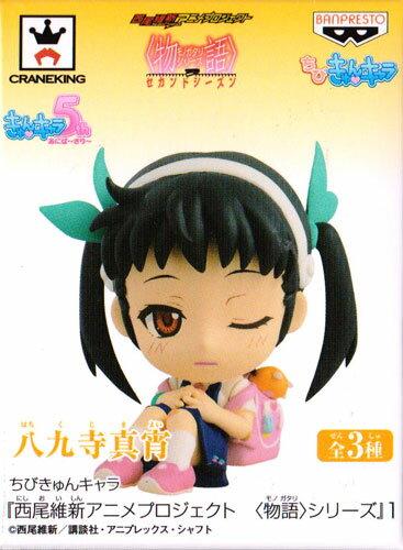 """ちびきゅん character """"Nishio revolution animated cartoon project series"""" 1"""