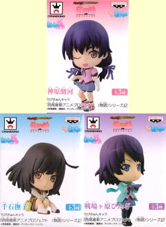 "All three kinds of ちびきゅん character ""Nishio revolution animated cartoon project series"" 2 sets"