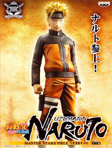 MASTER STARS PIECE Naruto shippuden Uzumaki Naruto