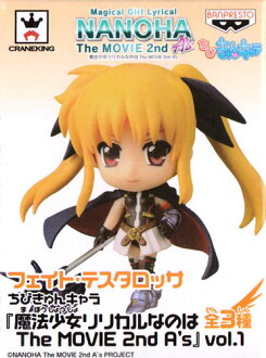 "Chibi when Kyun's character ""magical Girl Lyrical Nanoha The MOVIE 2nd A's ' vol.1"