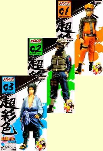 Naruto shippuuden transfer high spec coloring figure 1 vol.1
