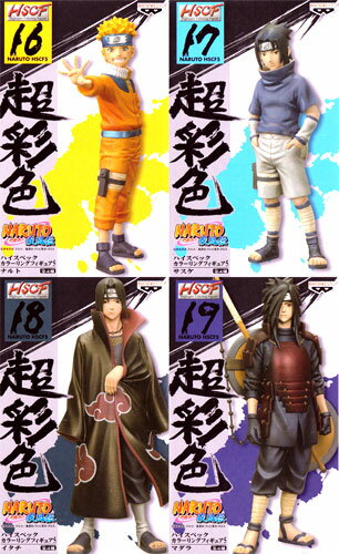 Naruto shippuuden transfer high spec coloring Figure 5 4 type set