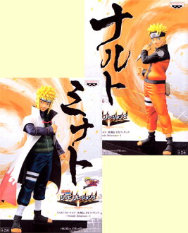 All two kinds of NARUTO- naruto - gale biography DX figure skating - Shinobi Relations - 1 sets