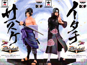 Naruto shippuuden transfer DXF figure ~ Shinobi Relations-set 2 of 2