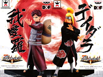 Naruto shippuuden transfer DXF figure ~ Shinobi Relations ~ set of 2 3