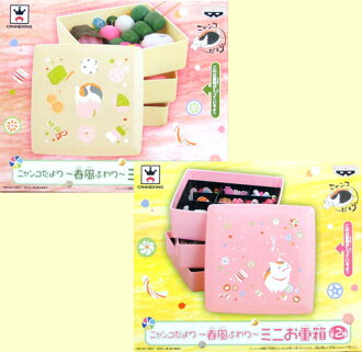 Natsume friends book nyanko-news-spring breeze softly-mini food ☆ 2figure set ★