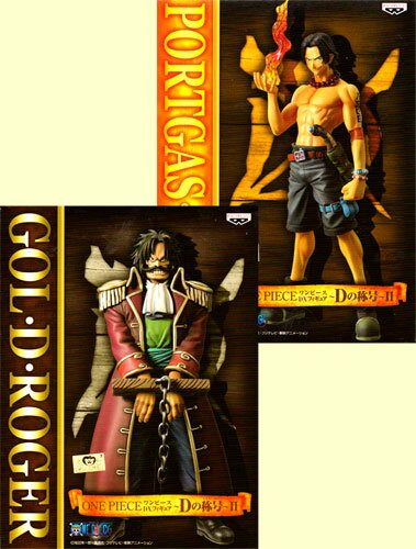 ONE PIECE-one piece - DX PVC Figure-D title ~ set of 2 II