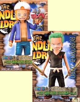 ONE PIECE-one piece - DX PVC figure-THE GRANDLINE CHILDREN ~ set of 2 vol.5