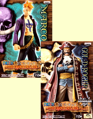 ONE PIECE-one piece - DX PVC figure-THE GRANDLINE MEN-set of 2 vol.11