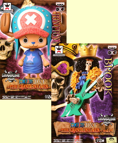 ONE PIECE-one piece - DXF DX PVC figure-THE GRANDLINE MEN-set of 2 vol.14