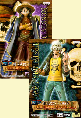 ONE PIECE-one piece - KLAN figure-THE GRANDLINE MEN-set of 2 vol.4