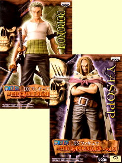 ONE PIECE-one piece - DX PVC figure-THE GRANDLINE MEN-set of 2 vol.9