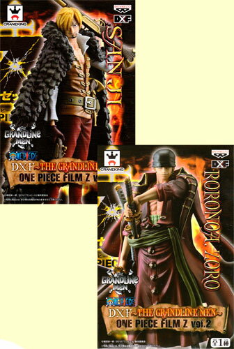 ONE PIECE-one piece - DXF PVC figure-THE GRANDLINE MEN-ONE PIECE FILM Z vol.2 & vol.3 2 pieces
