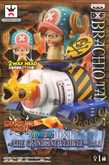 ONE PIECE-one piece - DXF-THE GRANDLINE VEHICLE ~ vol.1