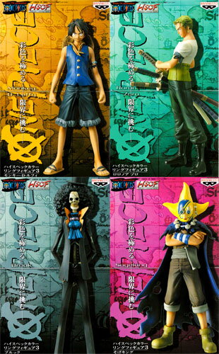 ONE PIECE-one piece - high spec coloring Figure 3 complete set of 4