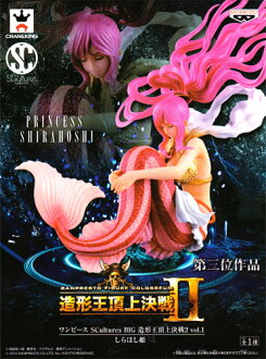 ONE PIECE-piece - SCultures-スカルチャーズ - BIG art King showdown 2 vol.1