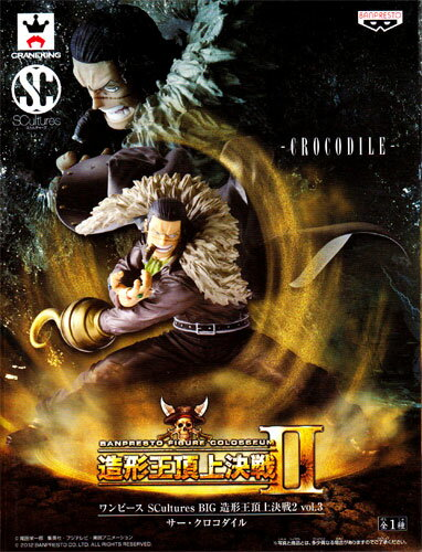 ONE PIECE-piece - SCultures-スカルチャーズ - BIG art King showdown 2 vol.3