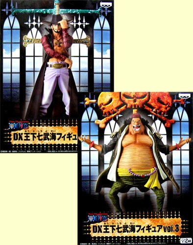 ONE PIECE-one piece - DX shichibukai shichibukai figure vol.3 2pcs