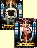 ワンピースDX王下七武海フィギュアvol.4全2種セット