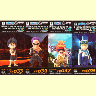 One piece 8Type figure ~ ONE PIECE FILM Z-vol.5 set of 4