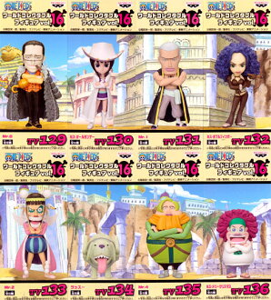 ONE PIECE-one piece - 8Type figure vol.16 total 8 pieces