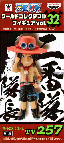 ONE PIECE- one piece - world collector bulldog figure skating vol.32 ☆★