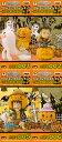 ONE PIECE-ワンピース- ワールドコレクタブルフィギュア 〜HALLOWEEN SPECIAL2〜 4種アソートセット