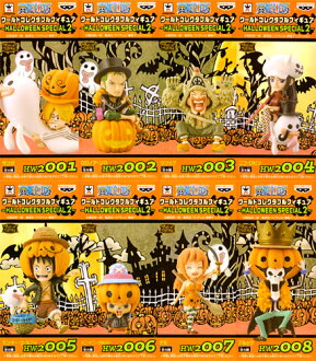 ONE PIECE-one piece - 8Type figure ~ HALLOWEEN SPECIAL2 ~ set of 8