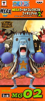 ONE PIECE-one piece - MEGA 8Type figure vol.2 MG02