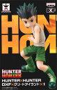 Hunter2-dxfg1-gon