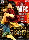 ONE PIECE -ワンピース- BANPRESTO WORLD FIGURE COLOSSEUM 造形王頂上決戦 SPECIAL 【ルフィ】
