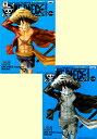 ONEPIECE -ワンピース- magazine FIGURE 〜モンキー D ルフィ〜 全2種