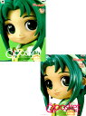 Yes プリキュア5 GoGo Q posket -Cure Mint- 全2種セット