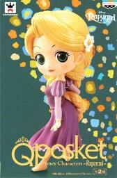 Q posket Disney Characters -Rapunzel- ☆【ラプンツェル】★ ノーマル単品