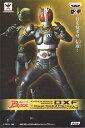 Rider-dsh12-t